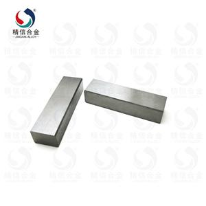 K10 Tungsten Carbide Plates and Strips for Cutting Tools Manufacturers, K10 Tungsten Carbide Plates and Strips for Cutting Tools Factory, Supply K10 Tungsten Carbide Plates and Strips for Cutting Tools