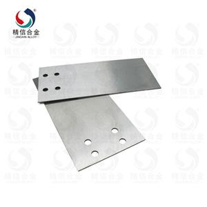 YG8 Tungsten carbide block for making blades Manufacturers, YG8 Tungsten carbide block for making blades Factory, Supply YG8 Tungsten carbide block for making blades