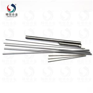 Hard alloy high precision OEM tungsten carbide strips Manufacturers, Hard alloy high precision OEM tungsten carbide strips Factory, Supply Hard alloy high precision OEM tungsten carbide strips