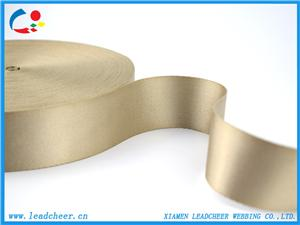 High quality Nylon Tape Webbing Quotes,China Nylon Tape Webbing Factory,Nylon Tape Webbing Purchasing