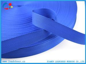 High quality Herringbone Nylon Webbing Quotes,China Herringbone Nylon Webbing Factory,Herringbone Nylon Webbing Purchasing