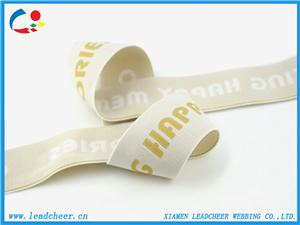 High Tensile Elastic Webbing Jacquard Band Custom Logo for Underwear