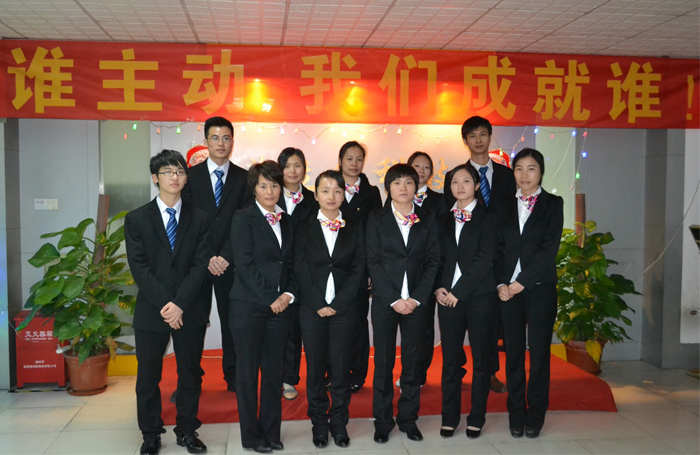 Hualixin Technologies Limited.