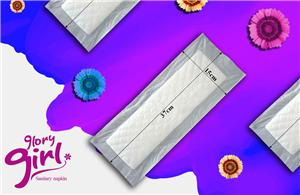 The method of using Maternity pads/ sanitary napkin-edited by glory girl sanitary nakins manufacturers