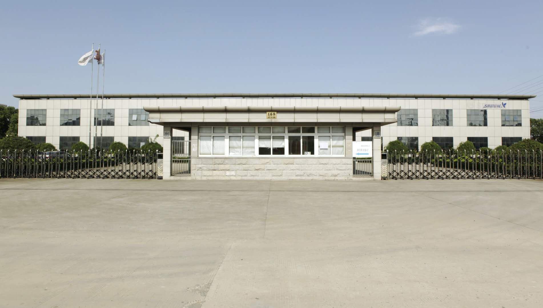 Sanitary napkin factory -Glory Power Hygiene Products Ltd.