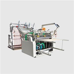 PP Woven Roll Cutting Machine