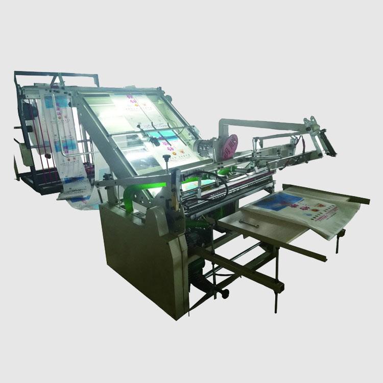 Penumatic Control Woven Bag Cutting Machine