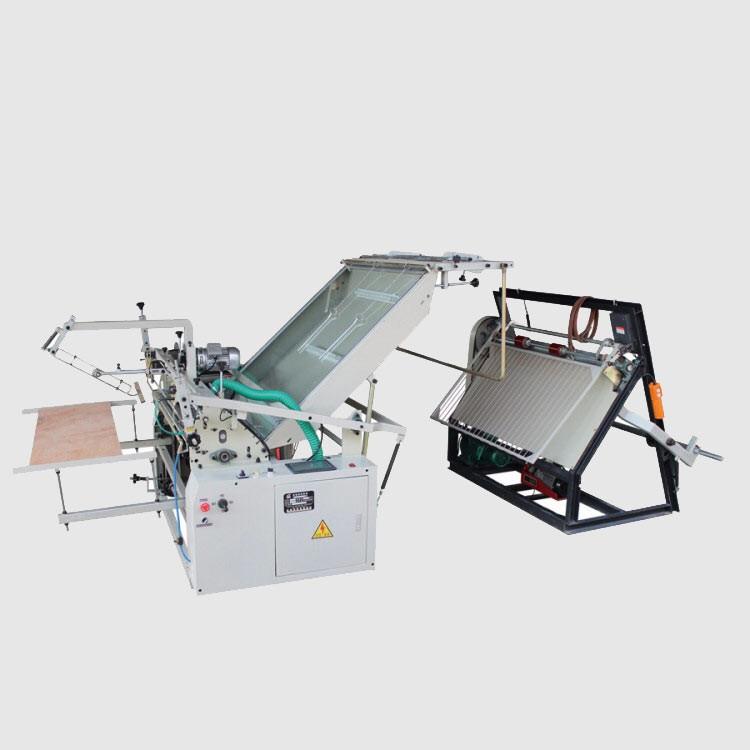 Woven Bag Cutting Machine