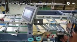 Kraft paper bag sewing machine making machine