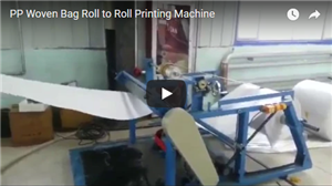 PP Woven Bag Roll to Roll Printing Machine