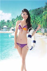 fashion bikini swimsuit Manufacturers, fashion bikini swimsuit Factory, Supply fashion bikini swimsuit