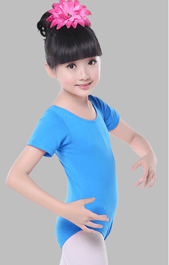 Dance Costumes Manufacturers, Dance Costumes Factory, Supply Dance Costumes