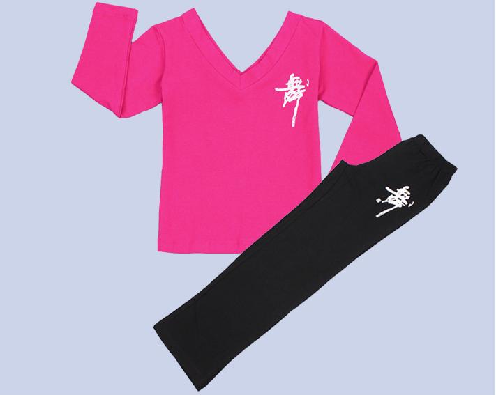 ballet clothes Manufacturers, ballet clothes Factory, Supply ballet clothes