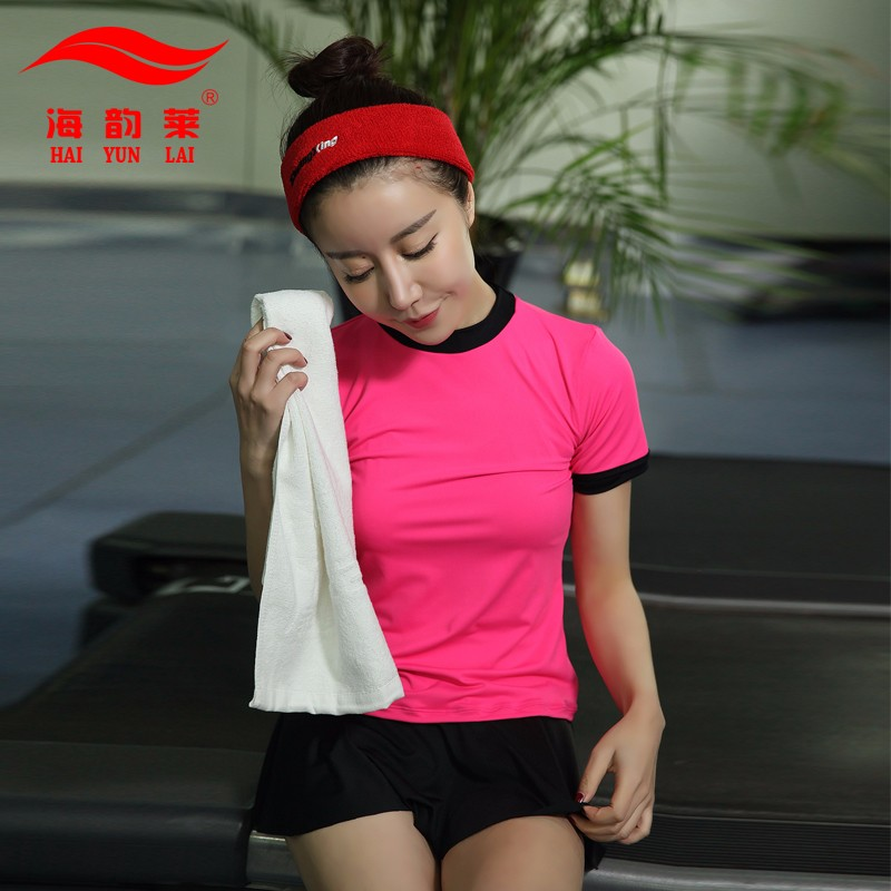 yoga sport suit Manufacturers, yoga sport suit Factory, Supply yoga sport suit