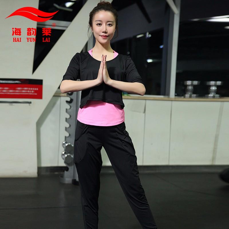 Yoga Sets Manufacturers, Yoga Sets Factory, Supply Yoga Sets