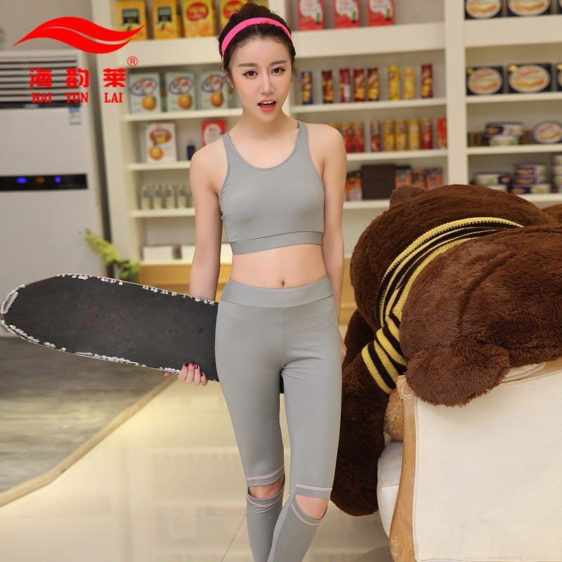 Exercise Sport Suits Manufacturers, Exercise Sport Suits Factory, Supply Exercise Sport Suits