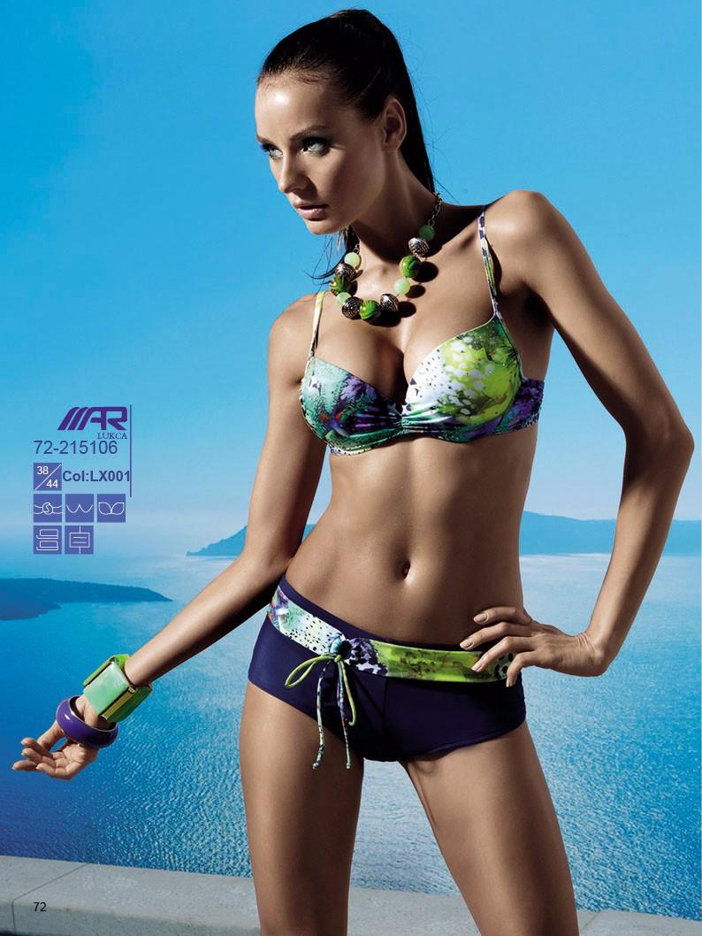 Floral Print Bikinis