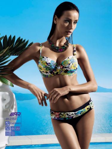 The new bikini swimsuit brings a new beautiful experience