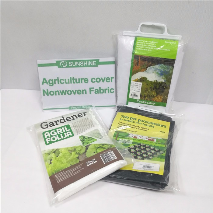 PP Fabric Groundcover nonwoven polypropylene fabric weed control mat