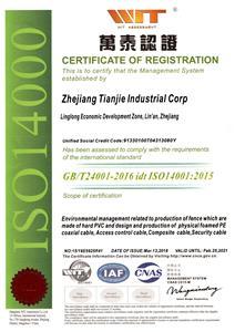Zhejiang Tianjie Industrial Corp ISO14001 Certificate