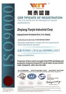 Zhejiang Tianjie Industrial Corp ISO9001 Certificate