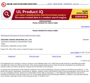 UL HNIR.E464899 Power-limited Fire Alarm Cable FPL, FPLP, FPLR