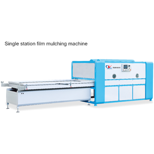Single station laminating machine