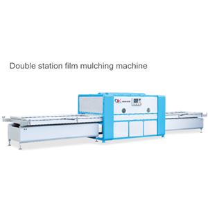 High quality Duplex laminating machine Quotes,China Duplex laminating machine Factory,Duplex laminating machine Purchasing