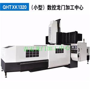 Small Cnc Gantry Processing Center