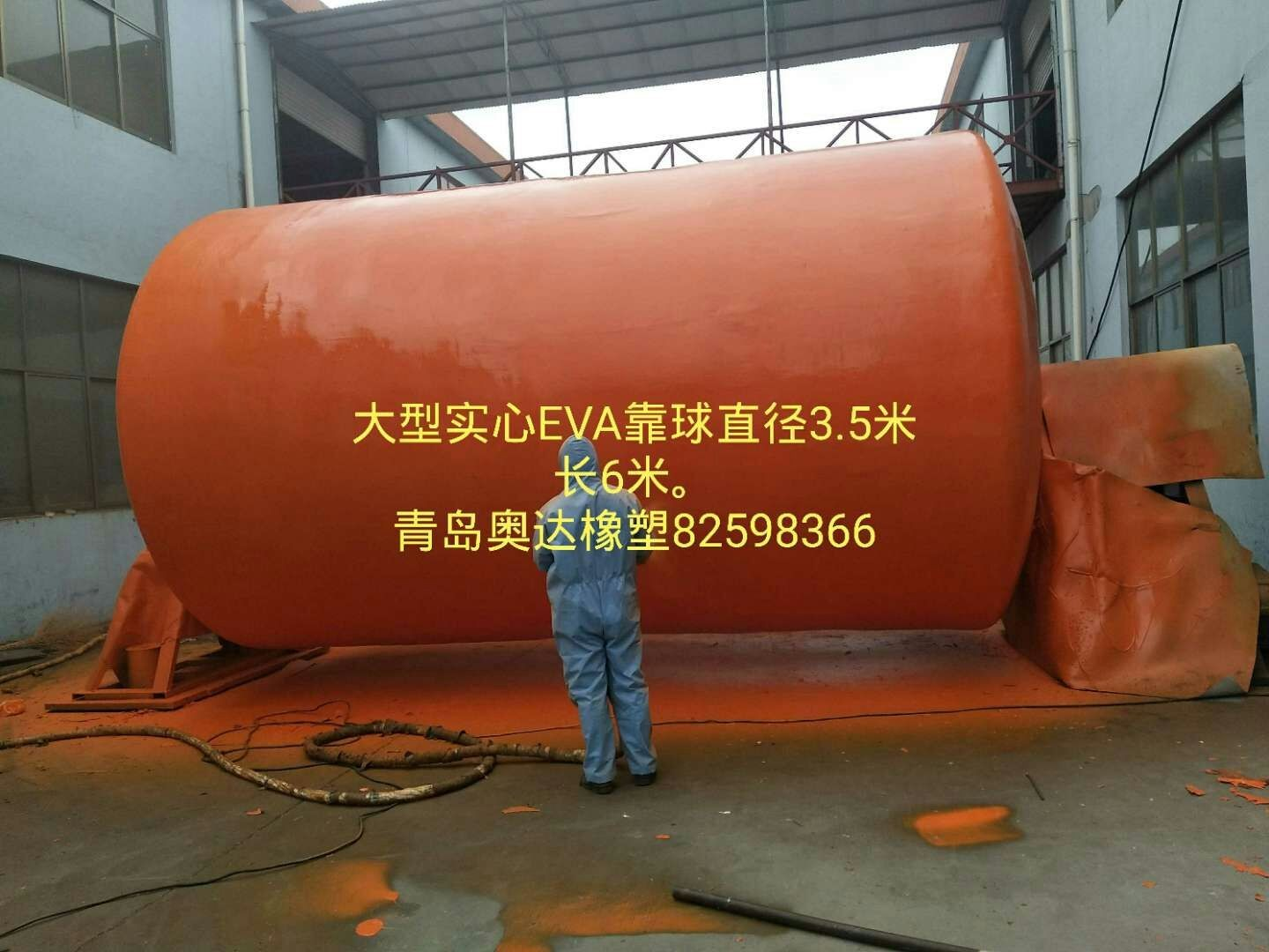 High quality Large solid EVA ball Quotes,China Large solid EVA ball Factory,Large solid EVA ball Purchasing