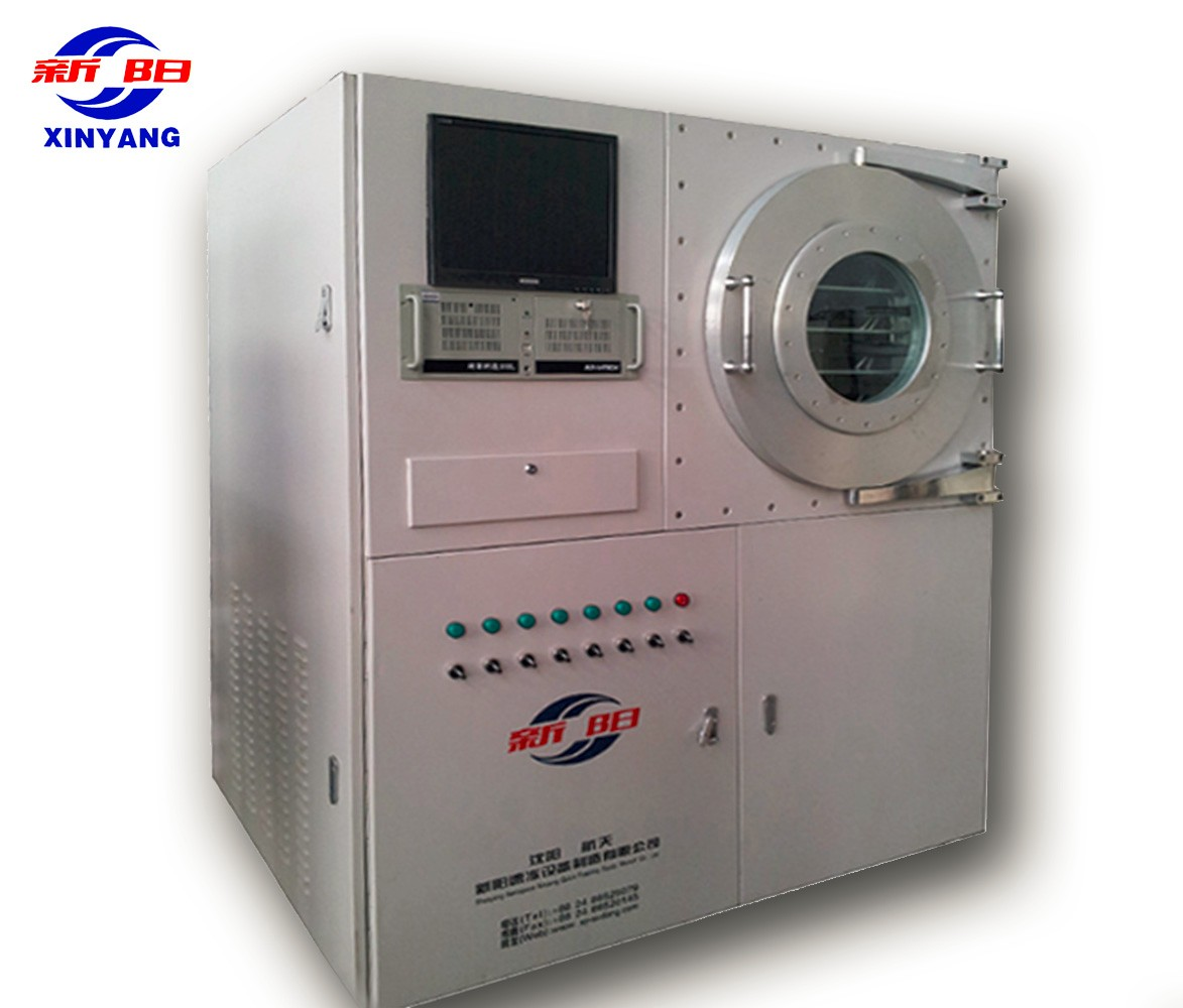 Pilot Freeze Dryer with 20kg Capacity Manufacturers, Pilot Freeze Dryer with 20kg Capacity Factory, Supply Pilot Freeze Dryer with 20kg Capacity