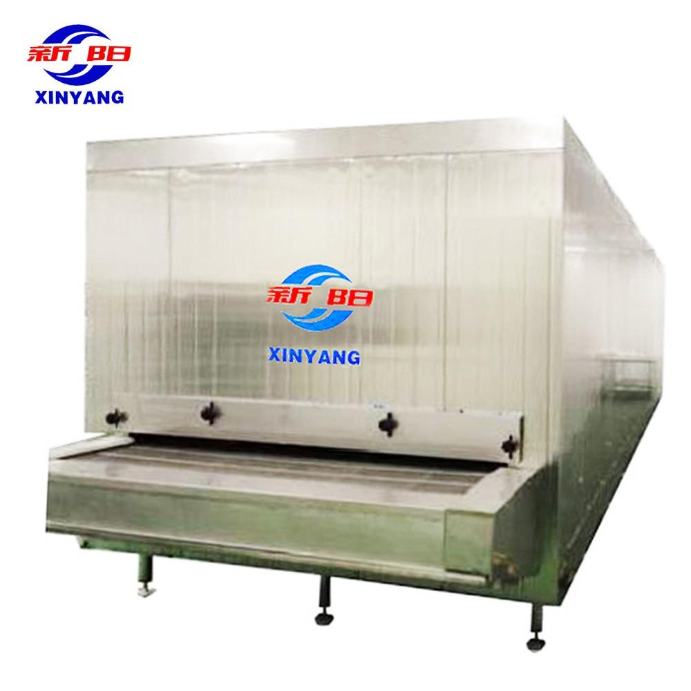 Fluidized Bed Freezer Manufacturers, Fluidized Bed Freezer Factory, Supply Fluidized Bed Freezer