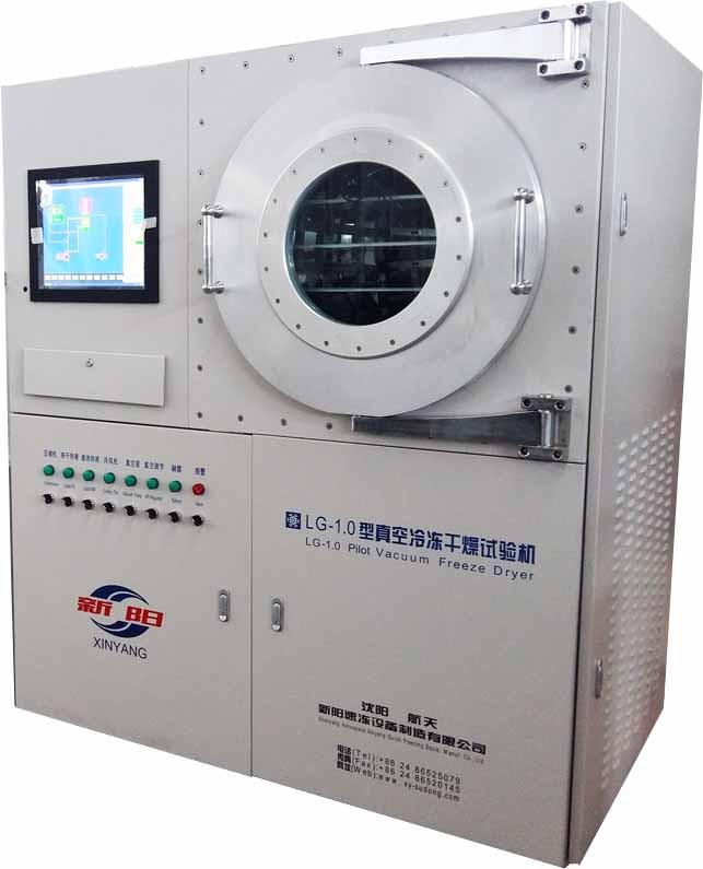 Pilot Freeze Dryer with 10kg Capacity Manufacturers, Pilot Freeze Dryer with 10kg Capacity Factory, Supply Pilot Freeze Dryer with 10kg Capacity