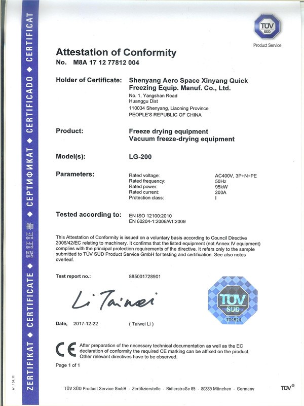 CE Certicate of freeze drying equipment