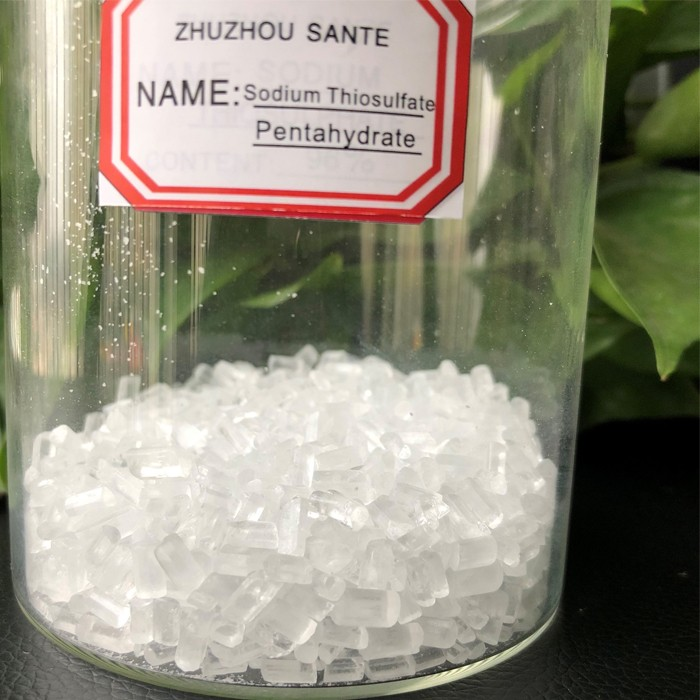 Sodium Thiosulfate Pentahydrate Used As a Dechlorination Agent Manufacturers, Sodium Thiosulfate Pentahydrate Used As a Dechlorination Agent Factory, Supply Sodium Thiosulfate Pentahydrate Used As a Dechlorination Agent
