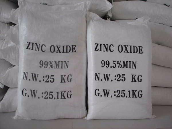 98% 97% Industrial grade zinc oxide for lacquerware,enamel, Manufacturers, 98% 97% Industrial grade zinc oxide for lacquerware,enamel, Factory, Supply 98% 97% Industrial grade zinc oxide for lacquerware,enamel,