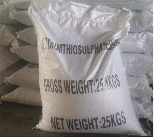 Sodium thiosulfate pentahydrate used for photosensitive,paper ,printing industry