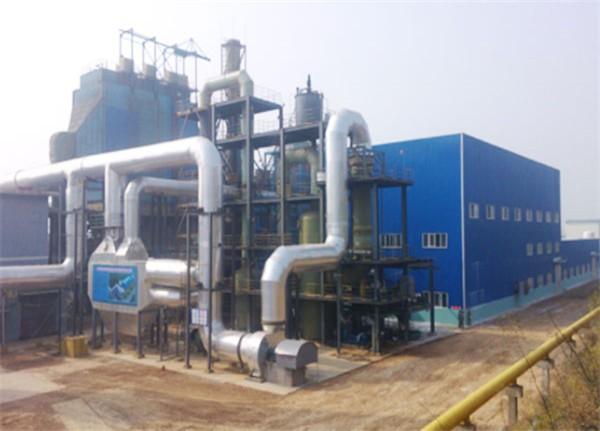 Yuguang Zinc Volatile Boiler Desulfurization Panorama