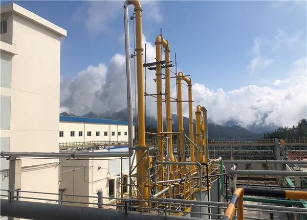 Yuguang Zinc Volatile Kiln Desulfurization Prospects