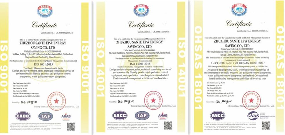 certificates_副本.jpg
