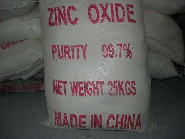 zinc oxide 99.7% packing25kgs.jpg