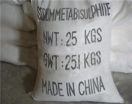 97.5% sodium metabisulphite