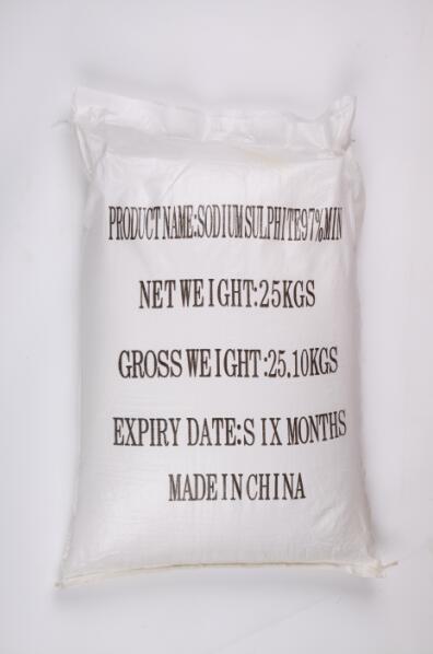 sodium sulphite,sodium sulphite powder,93% sodium sulphite