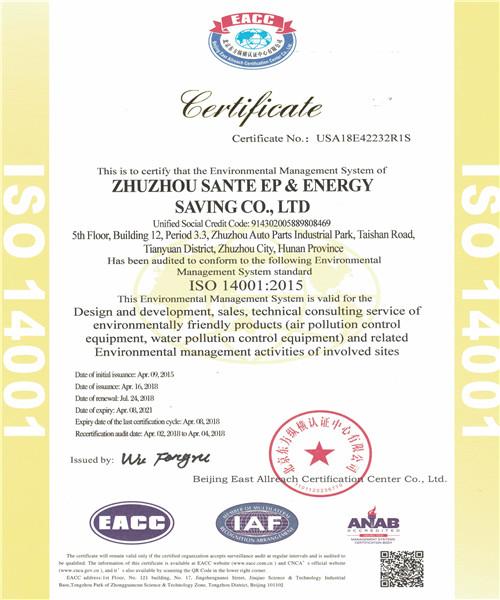 sodium sulphite manufacturer
