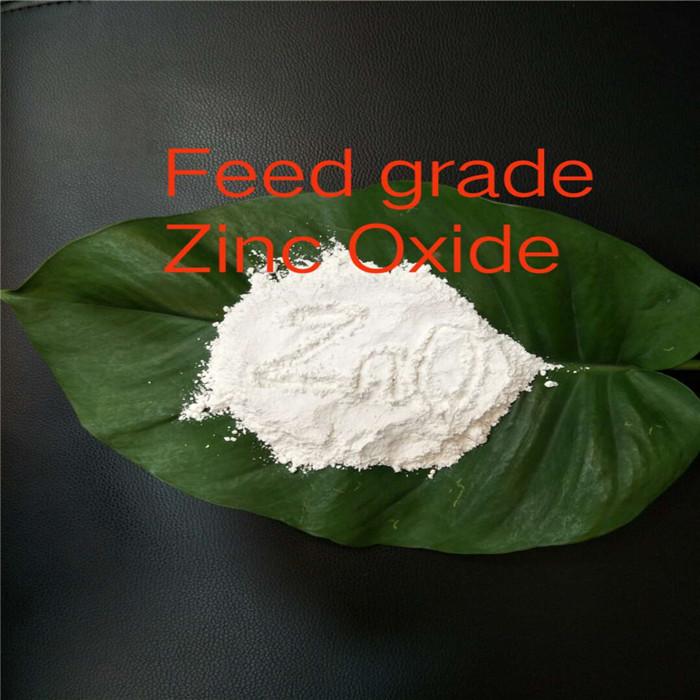 95% Feed Grade Zinc Oxide For Pre-fixed Feed Manufacturers, 95% Feed Grade Zinc Oxide For Pre-fixed Feed Factory, Supply 95% Feed Grade Zinc Oxide For Pre-fixed Feed