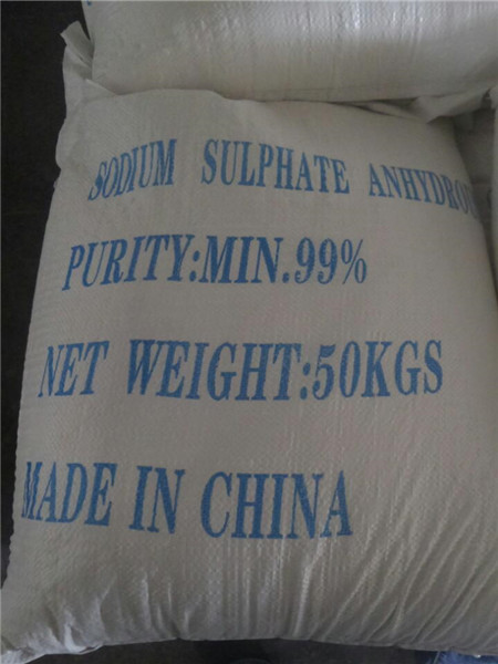 sodium metabisulfite oxygen scavenger