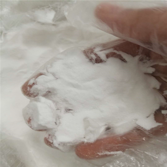 Sodium Sulfate Used For Deploy Vinylon Spinning Coagulant Manufacturers, Sodium Sulfate Used For Deploy Vinylon Spinning Coagulant Factory, Supply Sodium Sulfate Used For Deploy Vinylon Spinning Coagulant