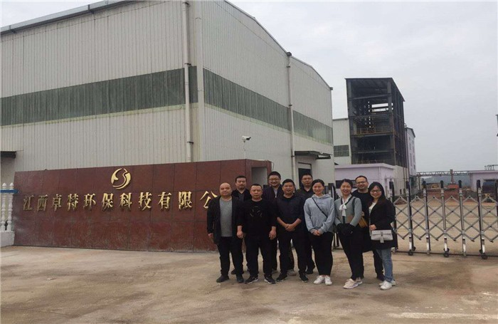 Zinc Oxide Factory Jiangxi Zhuote Environmental Protection Technology Co.,Ltd.