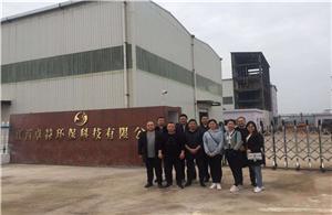 Zinc Oxide Factory Jiangxi Zhuote Environmental Protection Technology Co.,Ltd.