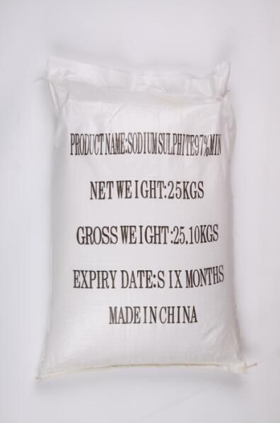 sodium sulfite for sale